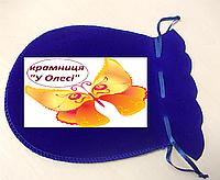 Мішечок для подарунку синього кольору бархат 13*15 см