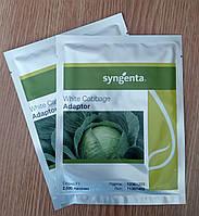 Семена поздней капусты Адаптор F1.  Упаковка 2500 семян. Производитель Syngenta.