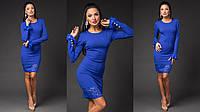 Женское красивое платье с воланами на руках ткань креп дайвинг и гипюр цвет синий
