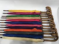 Зонт женский трость ОФ1