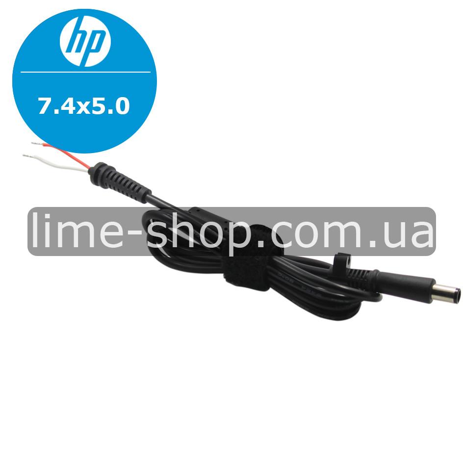 Кабеля для ноутбука HP DELL 7.4x5.0 шнур для блока питания зарядного устройства 7.4*5.0, фото 1