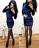 Женское бархатное платье с длинным рукавом, в расцветках, фото 4