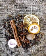 Набор отборных цельных пряностей для Глинтвейна с лимоном, 25 грамм