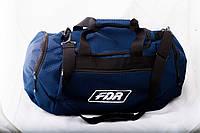 Сумка спортивная FDR, синяя, фото 1