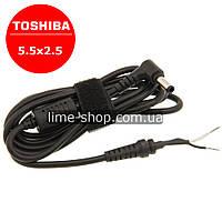 Кабеля для ноутбука TOSHIBA 5.5x2.5 шнур для блока питания зарядного устройства 5.5*2.5, фото 1