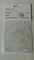 Камни для ногтей ( пикси ) Белые