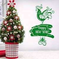 Интерьерная наклейка Новогодний петушок  (декор стен, наклейки на обои, стены, окна, офисы), фото 1
