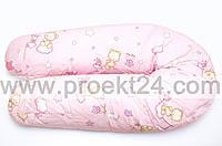 Подушка ортопедическая для беременных и кормления