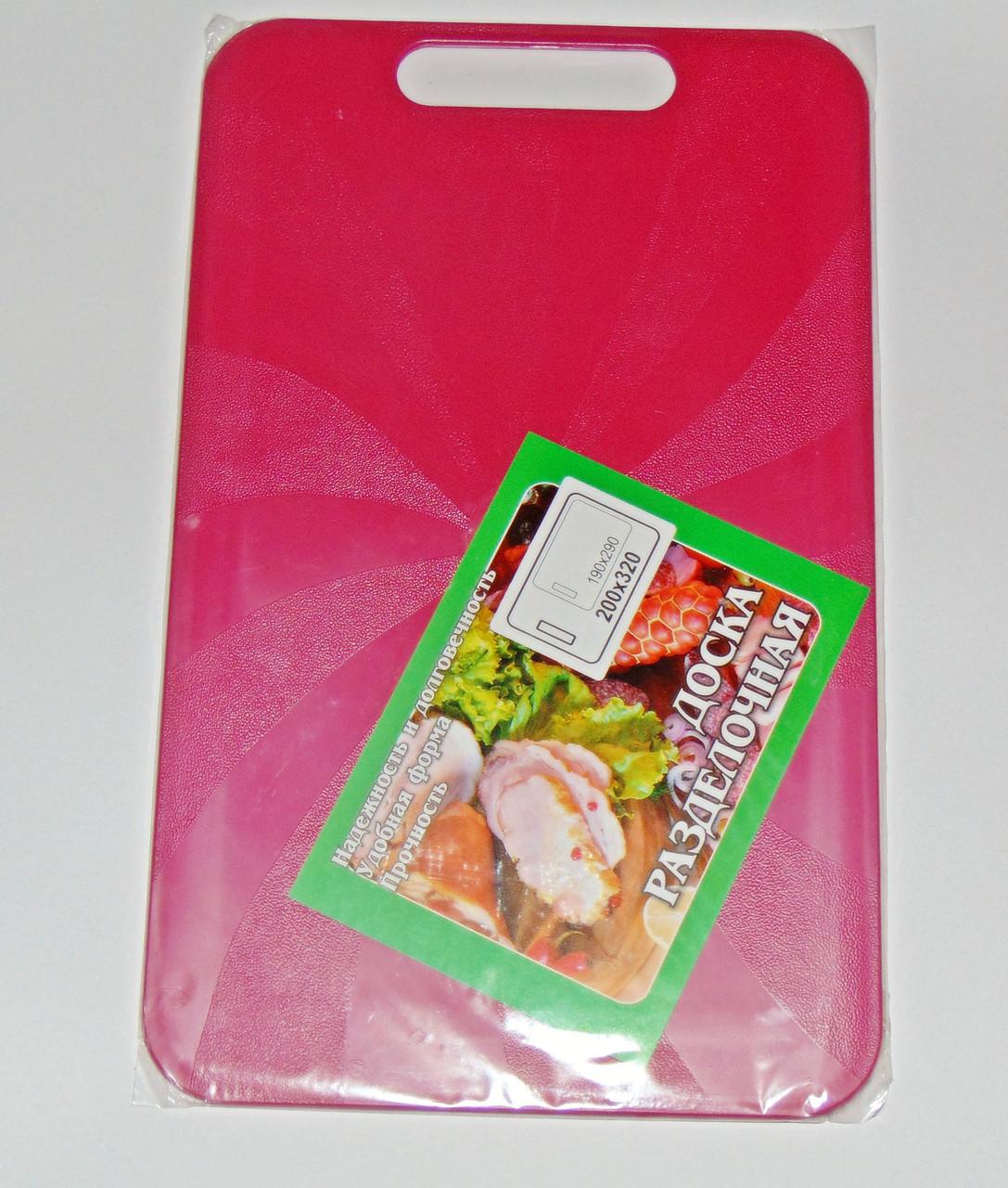 Дошка обробна пластикова 23х33см