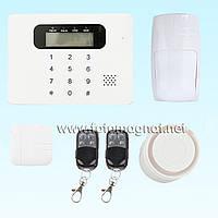 Охранная сигнализация GSM 30С Prof (охранная сигнализация gsm)