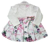 Новинка! Теплі і нарядні сукні для дівчаток