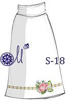 Заготовка бисерной юбки на домотканом полотне