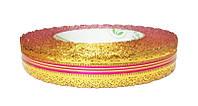 Лента флористическая малиновая 3см х 25ярдов