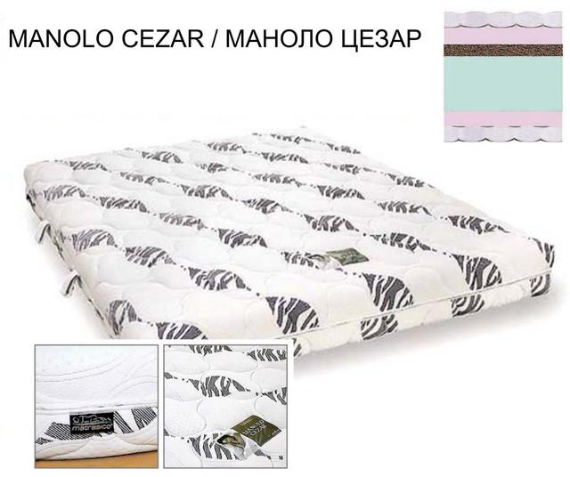 Матрас Маноло Цезар (MANOLO CEZAR) двусторонней жесткости высота 18 см
