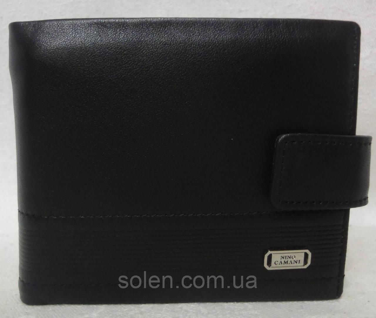 Мужской кошелёк (портмоне) - Интернет-магазин сумок Solen в Харькове