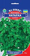 Семена петрушки Наталка листковая 4 г