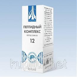 Пептидный комплекс №12 - для бронхо-легочного дерева  - Интернет-магазин Купи Тут  в Киеве