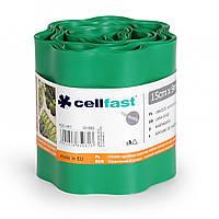 Газонный бордюр Cellfast зеленый 15 см * 9 м Польша
