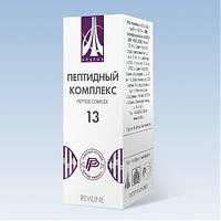 Пептидный комплекс №13 - для кожи