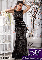 Длинное вечернее кружевное платье (р. S, M, L) арт. 11101