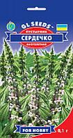 Семена Пустырник Сердечко  0,1 г