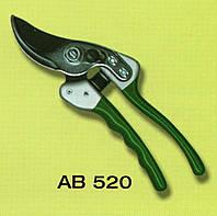 Секатор профессиональный AB-520