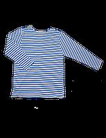 Тельняшка демисезонная с длинным рукавом  голубая