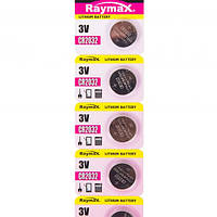 Батарейки RAYMAX CR2032 3V blister card/5pcs (5шт.)