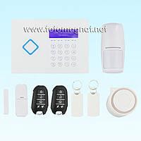 Охранная сигнализация GSM 66A Base  (охранная сигнализация gsm)