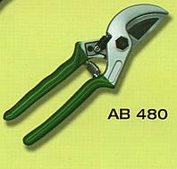 Секатор профессиональный AB-480