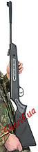 Пневматические винтовки Hatsan STRIKER 1000-S 8899587
