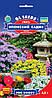 Семена Цветочная смесь Японский Садик 0,5 г