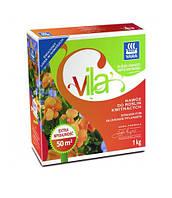 Гранулированное минеральное удобрение для цветущих растений Yara Vila 1кг