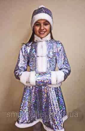 """Детский карнавальный костюм """"Снегурочка хрустальная"""""""