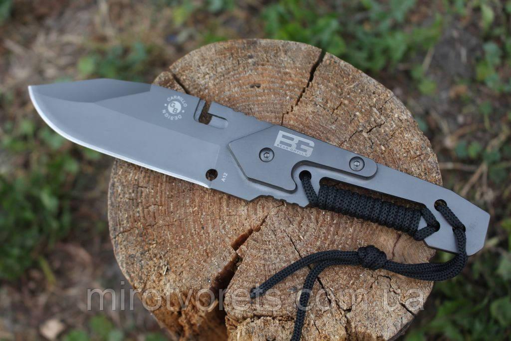 Нож фиксированный Bear Grylls Carillo