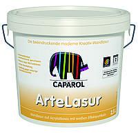 Настенная лазурь на акрилатной основе с белыми частичками ArteLasur Caparol (Капарол АртеЛазурь) 2.5 L