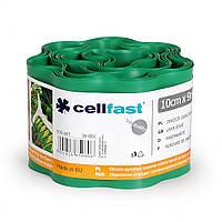 Газонный бордюр Cellfast зеленый 10 см * 9 м Польша