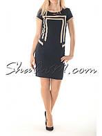 Платье Офисное,  короткий рукав