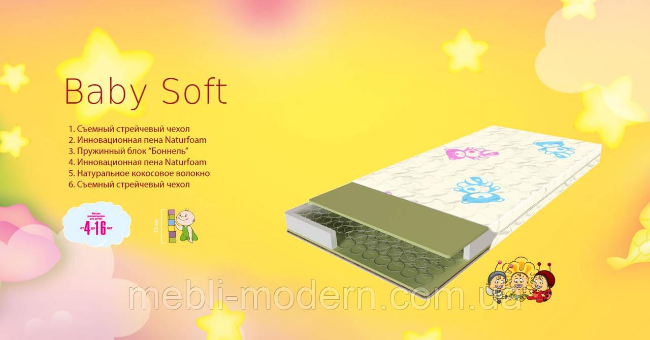 Baby Soft