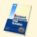 Подготовка и оформление всех необходимых процессуальных документов