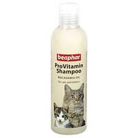 Beaphar ProVitamin Shampoo Macadamia Oil шампунь для кішок і кошенят 250мл (18237)