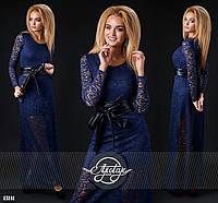 Вечернее синее  гипюровое платье в пол с кожаным поясом. Арт-9308/41