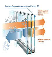 Теплозберігаюча плівка на вікна Energy 75 Armolan тонувальна сонцезахисна (ціна за кв. м.), фото 1