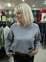 Свитер женский модный короткий серый меланж