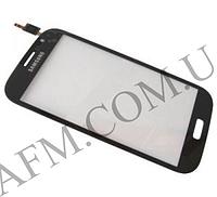 Сенсор (Touch screen) Samsung i9060/  i9062 Galaxy Grand Neo Duos синий оригинал