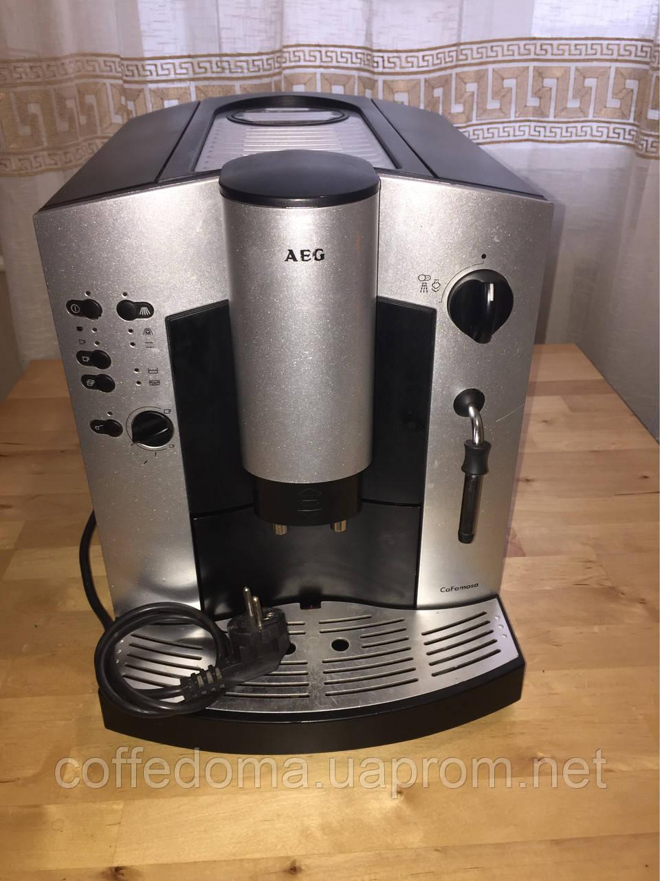 AEG Cafamosa CF 120 автоматическая кофемашина