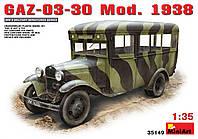 ГАЗ-03-30 обр.1938г. 1\35 MiniART 35149