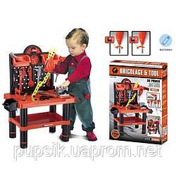 Игровой набор «Маленький мастер» Xiong Cheng 008-57