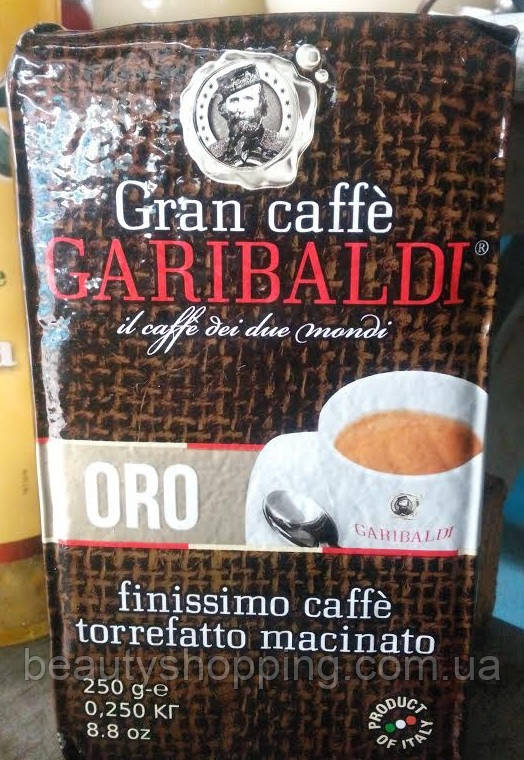 Garibaldi Gran Caffe Oro кава мелена 250 гр Італія