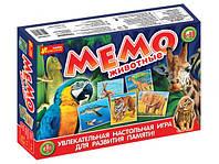"""Настольная карточная игра """"MEMO Животные"""""""